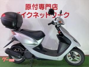 ホンダ/スマートDio 4スト シャッターキー リアBOX付