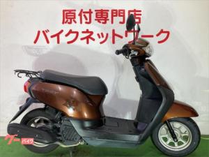 ホンダ/タクト・ベーシック Fi車 シャッターキー タイヤ新品