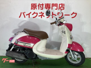 ヤマハ/ビーノ Fi車 シャッターキー