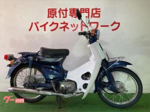 ホンダ/スーパーカブ70DX Fタイヤ新品