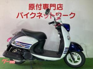 ヤマハ/ビーノ Fi車 シャッターキー タイヤ新品