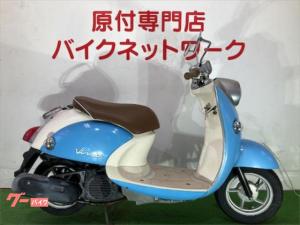 ヤマハ/ビーノ 4スト シャッターキー タイヤ前後新品