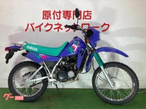 ヤマハ/DT50 タイヤ前後新品