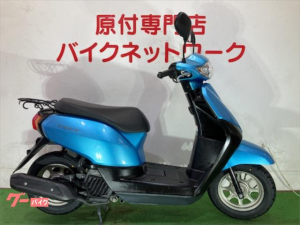 ホンダ/タクト インジェクション シャッターキー タイヤ前後新品