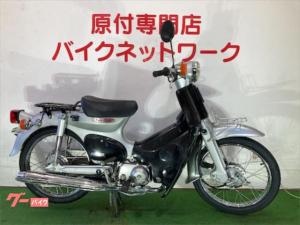 ホンダ/スーパーカブ50 タイヤ前後新品