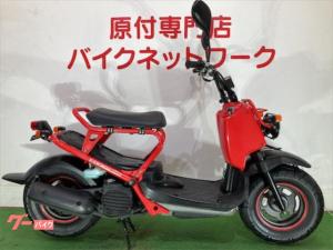 ホンダ/ズーマー 4スト シャッターキー タイヤ新品 シート新品