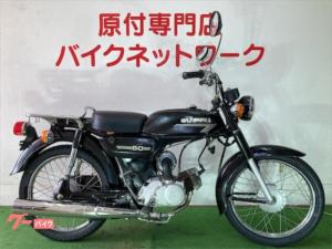 スズキ/K50 2スト タイヤ前後新品 シート新品