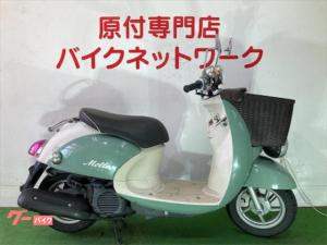 ヤマハ/ビーノモルフェ Fi車 シャッターキー Fタイヤ新品