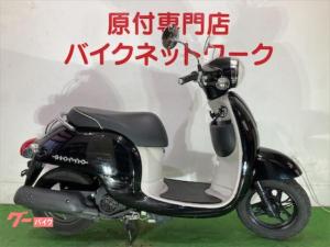 ホンダ/ジョルノ Fi車 シャッターキー