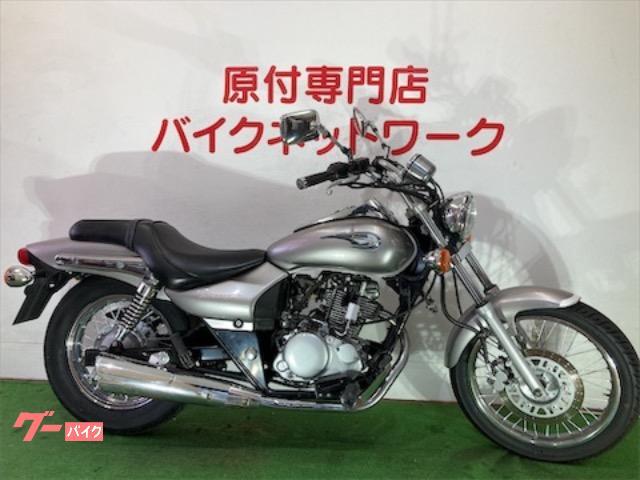 カワサキ エリミネーター125の画像(愛知県