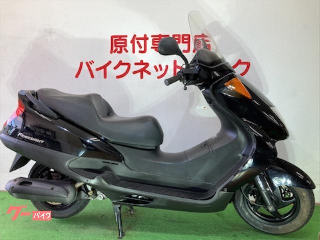 ホンダ フォーサイトEXの画像(愛知県