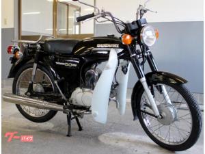 スズキ/K50 BA15A レッグシールド付き 前後タイヤ新品 1618番