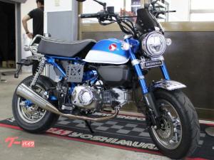 ホンダ/モンキー125 ABS付き国内モデル モリワキフルエキなどカスタム多数 1705番
