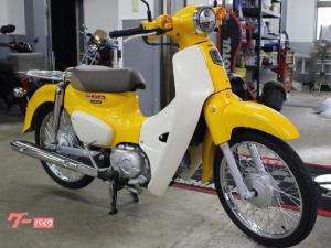 ホンダ/スーパーカブ50  現行日本製モデル ワンオーナー 1731番