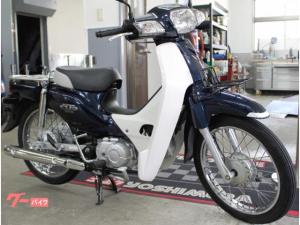 ホンダ/スーパーカブ110 ドライブチェーン・プラグ新品 1740番