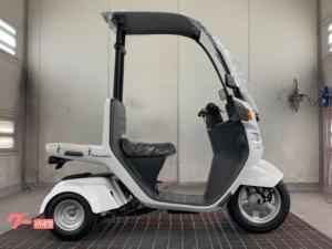 ホンダ/ジャイロキャノピー 2020年現行型新車 4st