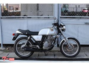 ホンダ/GB250クラブマン