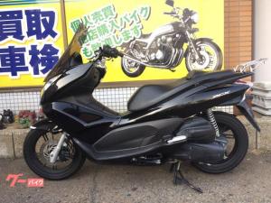 ホンダ/PCX JF28