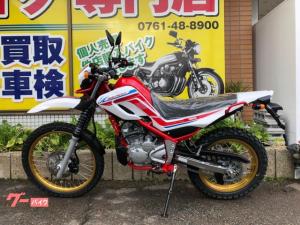 ヤマハ/セロー250 ファイナルモデル