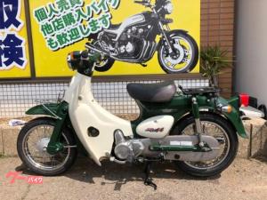 ホンダ/リトルカブ C50