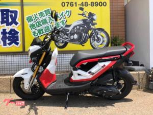 ホンダ/ズーマーX 18年モデル