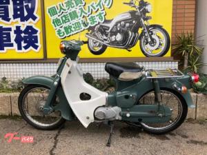 ホンダ/スーパーカブ50 行灯カブ