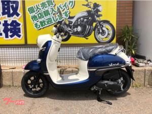 ヤマハ/ビーノAY02