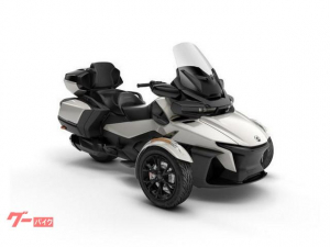 BRP/can-am SPYDER RT LIMITED 2020
