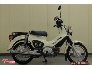 ホンダ/クロスカブ50 2018年モデル