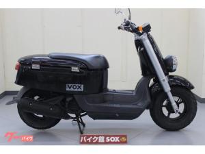ヤマハ/VOXデラックス 2010年モデル