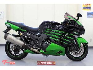 カワサキ/Ninja ZX-14R 2015年モデル パフォーマンススポーツ フェンダーレス