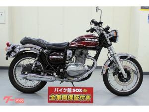 カワサキ/エストレヤ ファイナルエディション 2017年モデル