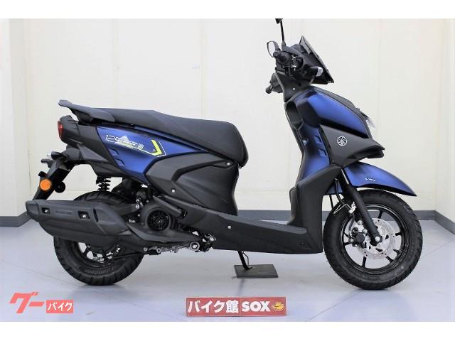 ヤマハ シグナスRAY ZR 125 インジェクション 国内未発売モデルの画像(三重県
