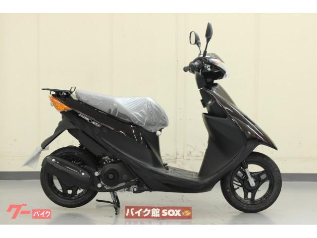 スズキ アドレスV50の画像(三重県