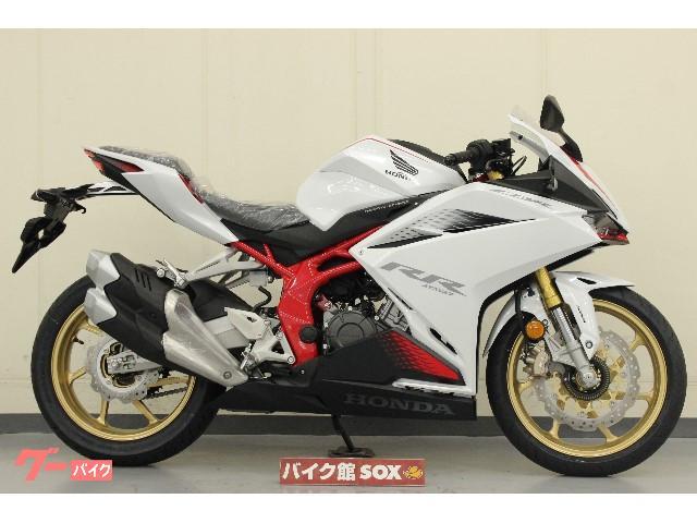 ホンダ CBR250RRの画像(三重県