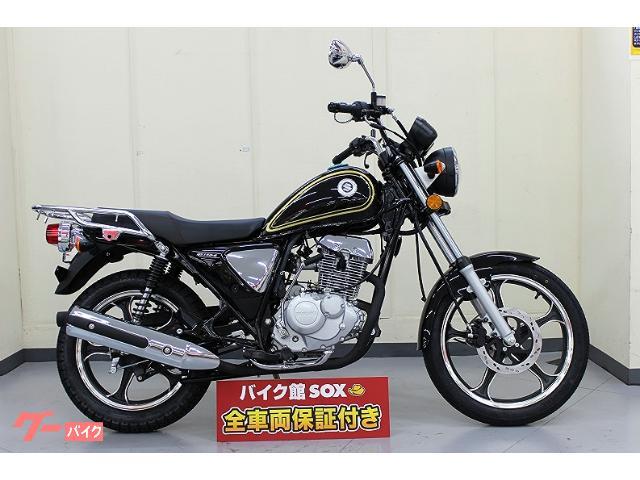 スズキ QS150 国内未発売モデルの画像(三重県