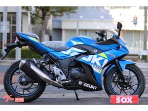 スズキ/GSX250R 新色 MotoGPカラー