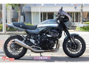 カワサキ/Z900RSカフェ 2018年モデル バックサポート