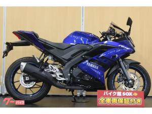ヤマハ/YZF-R15 Ver.3