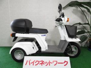 ホンダ/ジャイロX 4stインジェクション Rタイヤ新品 Rボックス新品