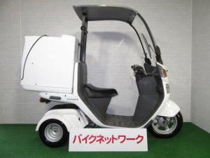 ホンダ/ジャイロキャノピー 4st グリップヒーター ミニカー仕様