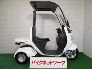 ホンダ/ジャイロキャノピー 4スト ワイドバイザー レッグシールド付