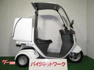ホンダ/ジャイロキャノピー 4st デリバリーBOX ミニカー仕様