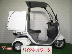 ホンダ/ジャイロキャノピー 4st FI車 デリバリーBOX付