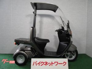 ホンダ/ジャイロキャノピー 4st ミニカー仕様