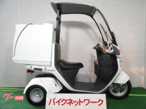 ホンダ/ジャイロキャノピー 4st ミニカー仕様 スマフォホルダー付き
