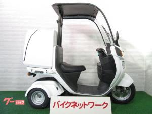ホンダ/ジャイロキャノピー 4スト ワイドバイザー付