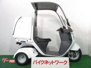 ホンダ/ジャイロキャノピー 4st Fタイヤ新品