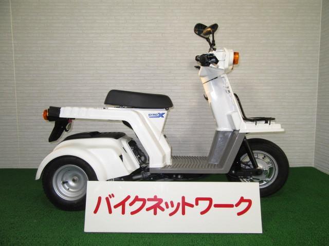 ホンダ ジャイロX 4スト インジェクションの画像(愛知県