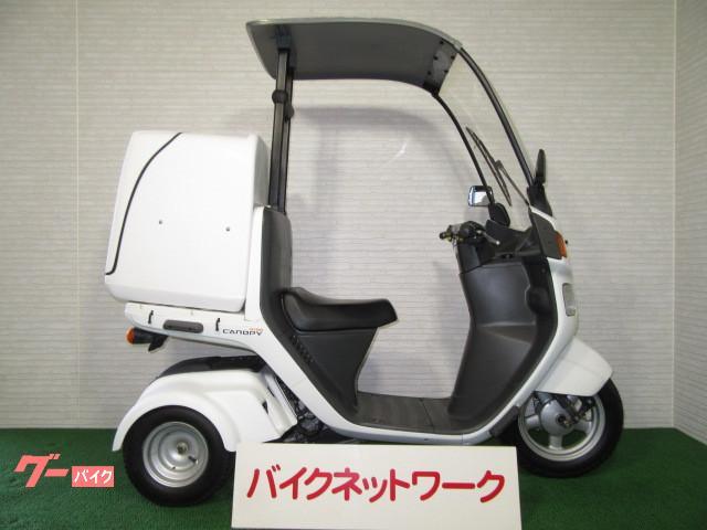 ホンダ ジャイロキャノピー 4st デリバリーBOXの画像(愛知県